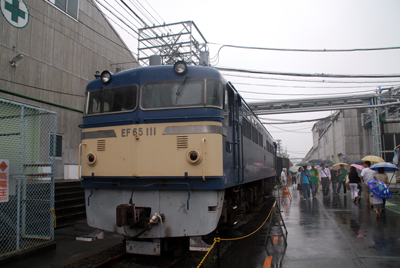 Ef65111