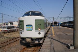 Hokuhoku8