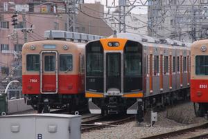 Kobe11