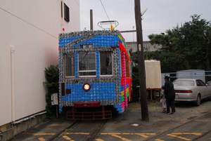 Toyo14_1