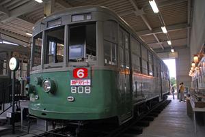 Kobesub8
