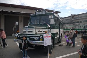 Kobesub14