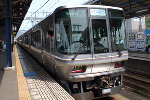 Koyosi1