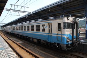 Koyosi2