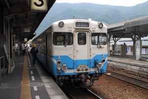 Koyosi6