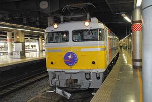 Uenoake1