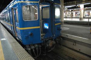 Uenoake2
