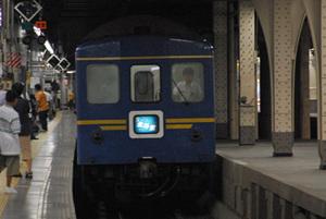 Uenoake4