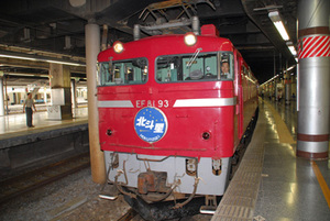 Uenoake5