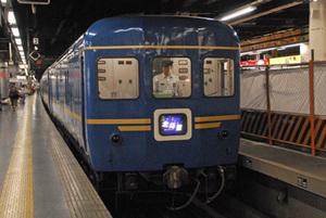 Uenoake6