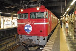 Uenoake7
