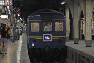 Uenoake8