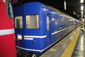 Uenoake12