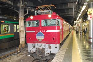 Uenoake13