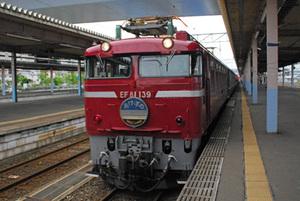 Uenoake14