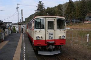 Toyotas8