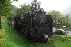 Toyotas11
