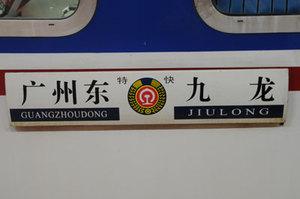 Gwadonp1