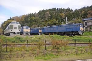 Yokobup1