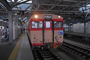 Okuetsu1
