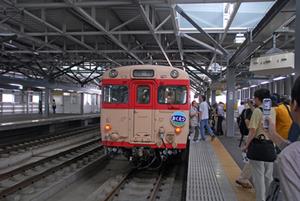 Okuetsu2