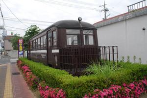 Okahai1_1