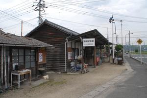 Okahai5_1