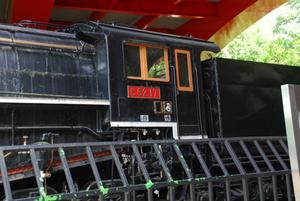 C6217st2
