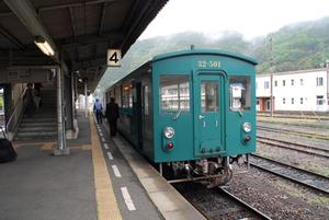 Shioka5