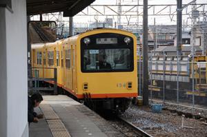 Hokuseq3