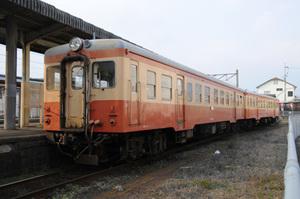 Shimakihap1
