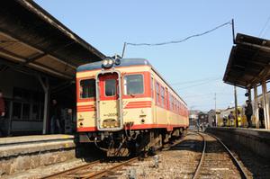 Shimakihap11