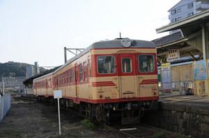 Shimakihap14