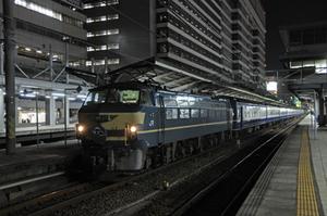 Nagoyaq1