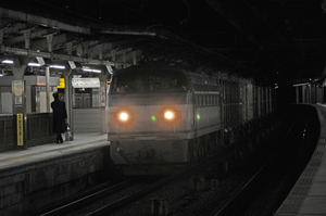 Nagoyaq3
