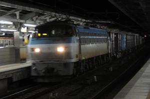 Nagoyaq7