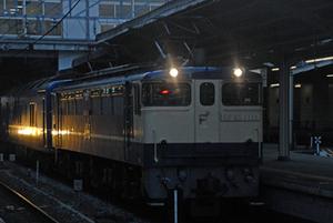 Pf1111