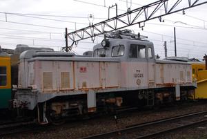 Ogoto1