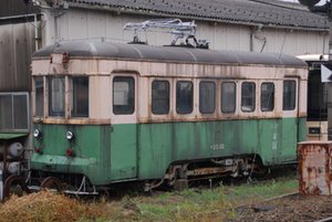 Ogoto7