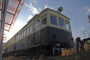 Muraq12