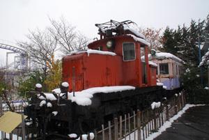 Yamako10
