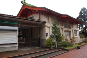 Yamako12