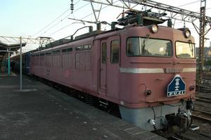 Kanq5