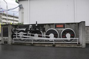 Hirosyaq1