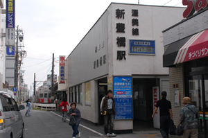 Shintoq2_2