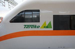 Taitaroq1