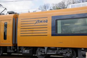 Aseq5