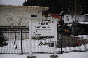 Sandaq2