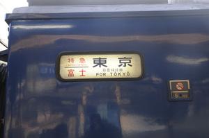 Fujinoq4