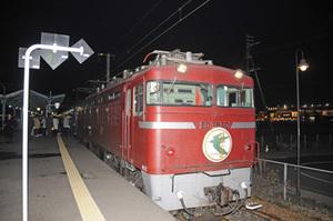 Fujinoq5